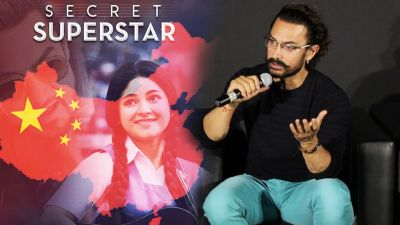 Aamir Khan Wants to Release 'Secret Superstar' in China