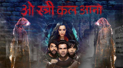 The next part of super hit movie Stree final, will be released by 2020
