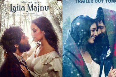 Film Review: 'Laila Majnu' describes love affair and passion aptly