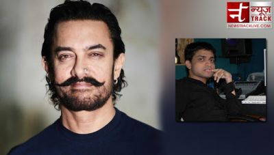 Aamir khan saved the life of national Award winner Shajith Koyeri