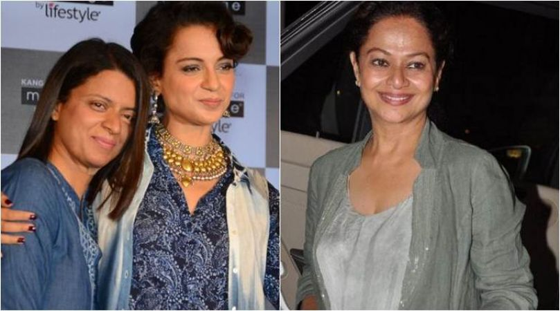 zarina wahab biographyzarina wahab my name is khan, zarina wahab religion, zarina wahab wikipedia, zarina wahab old photos, zarina wahab, zarina wahab biography, zarina wahab young, zarina wahab age, zarina wahab husband, zarina wahab daughter, zarina wahab wiki, zarina wahab family, zarina wahab movies, zarina wahab son, zarina wahab family photo, zarina wahab young photos, zarina wahab instagram, zarina wahab songs, zarina wahab actress, zarina wahab and aditya pancholi