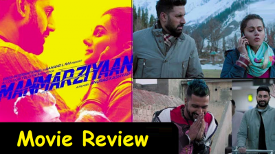 Critic Review: 'Manmarziyaan' depicts the relations of Family and Love