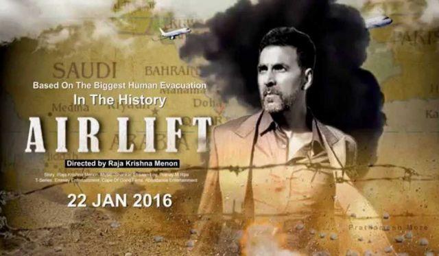 विदेश मंत्रालय ने 'एयरलिफ्ट' को बताया अच्छी फिल्म