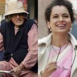 63वें राष्ट्रीय फिल्म पुरस्कारों में अमिताभ-कंगना की धूम.....