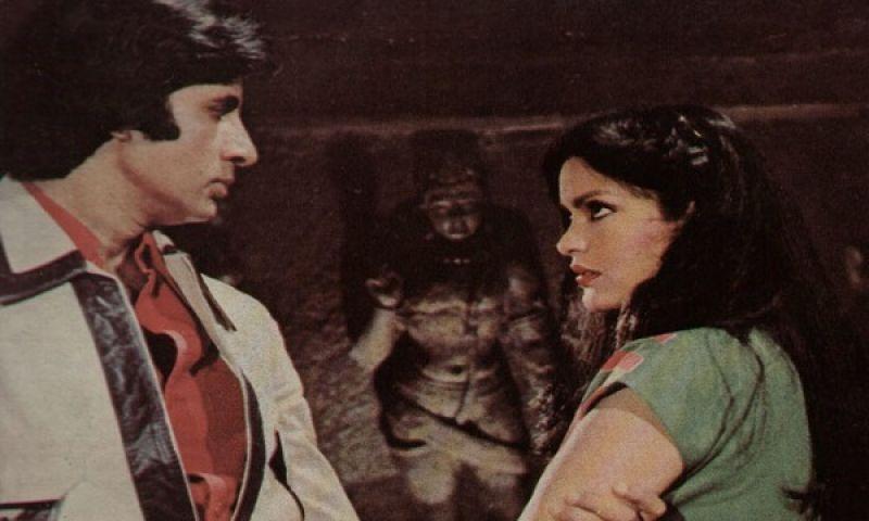 अमिताभ बच्चन की फिल्म 'डॉन' को हुए 38 साल पूरे