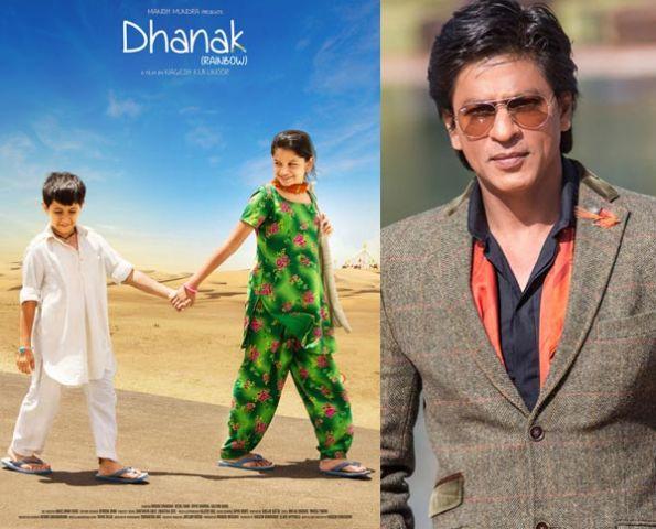 शाहरुख से मिलने के सफर पर निकला 'धनक' का छोटू.....