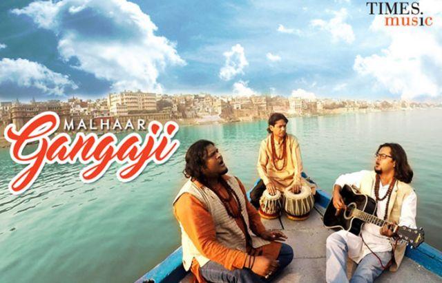 गंगा की स्वच्छता पर जारी हुआ हिंदी पॉप गीत