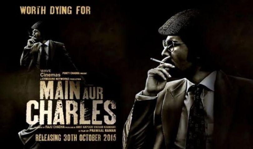 फिल्म 'मैं और चार्ल्स' का मोशन पोस्टर रिलीज