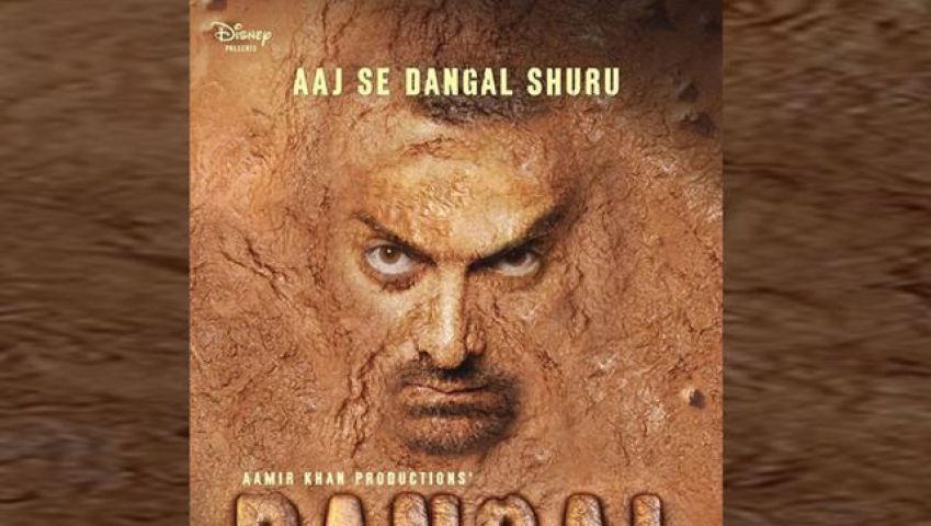 आमिर ने की हाँ तो दंगल शामिल होगी 250 करोड़ क्लब मे