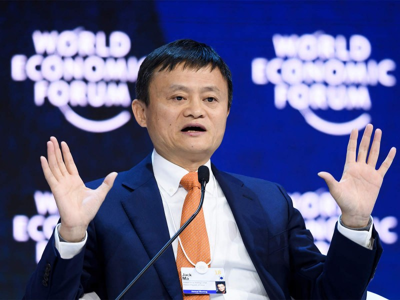 Tfyxhrixka2tcm Alibaba group was established in 1999 by 18 people led by jack ma, a former english teacher from hangzhou, china. https english newstracklive com news alibaba founder emerged as the big financial backing of hollywood films sc37 nu306 ta306 1138542 1 html