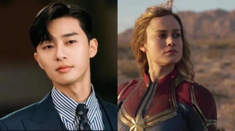 दक्षिण कोरियाई स्टार पार्क सियो-जून ने ब्री लार्सन की आगामी 'द मार्वल्स' में होगी अहम् भूमिका