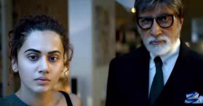 Badla box office collection: Amitabh Bachchan's film beats Piku, earns this much