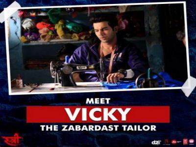 Rajkummar Rao shares 'The Zabardast Tailor' teaser of Stree