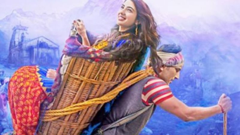 Kedarnath Box- office collection: Sara Ali Khan and  Sushant Singh Rajput films stands at Rs 48.25 crore.