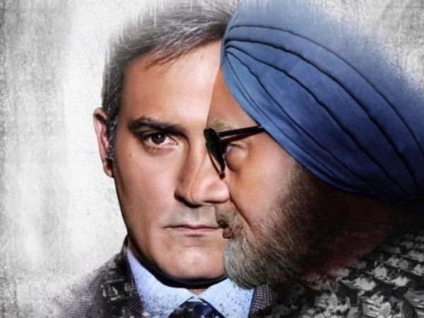 See pic -The Accidental Prime Minister new poster out, Anupam Kher, Akshaye Khanna-starrer to release on January 11