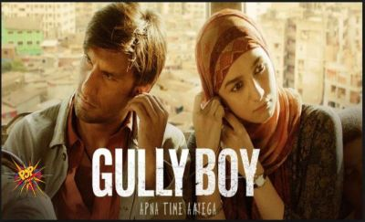 Box Office Collection: 'Gully Boy' collection on Day 2