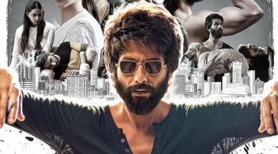 Kabir Singh Box office collection: Shahid Kapoor starrer is to to Rs. 250 crore mark