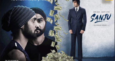 Soorma Box office collection: Amidst the growth still hiding behind Sanju's success