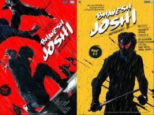 Bhavesh Joshi: Heroism redefined