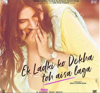 ELKDTAL teaser out, Sonam Kapoor's dream to work with Papa comes true