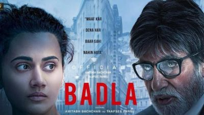 Badla Box Office : Amitabh Bachchan and Taapsee Pannu witness a phenomenal growth