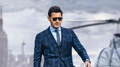 Maharshi Box office collections: There's no stopping this Mahesh Babu film