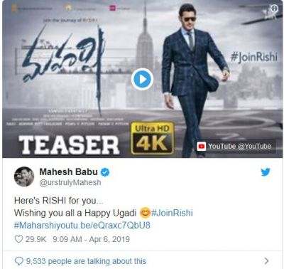 Maharshi box office collection: Mahesh Babu film rakes in 100 crore