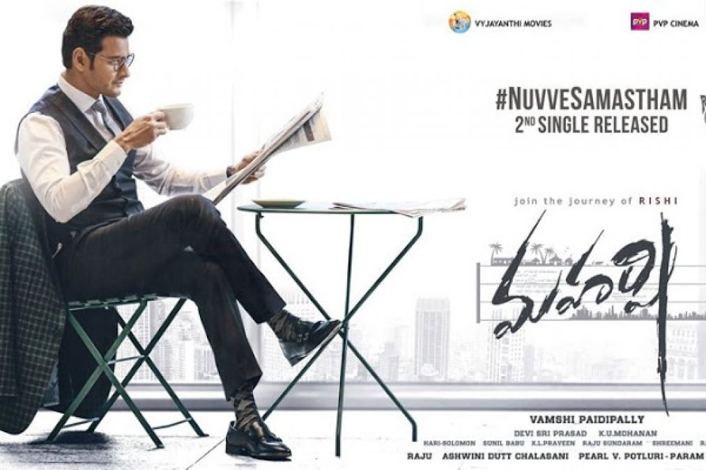 Mahesh Babu's Maharshi Latest worldwide collection