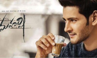 Mahesh Babu's Maharshi 10 day box office collections