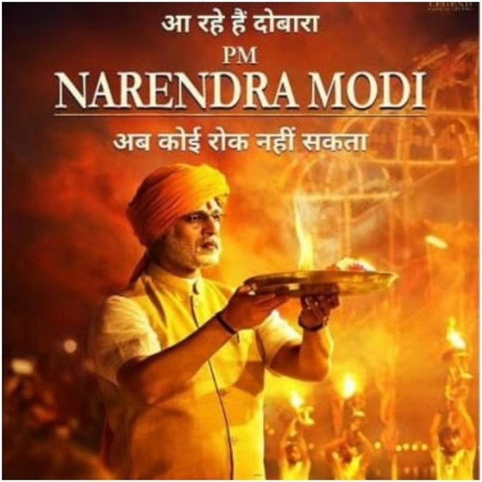 PM Narendra Modi Box Office Collection Day 1: Vivek Oberoi starrer starts off well; mints THIS much