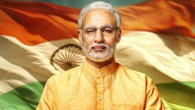 Box office collection: Vivek Oberoi starrer 'PM Narendra Modi' biopic shows upward trend at ticket window
