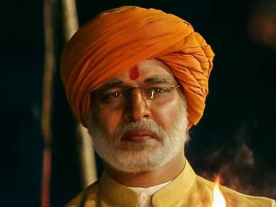 Box office collection: PM Narendra Modi  film faces 16% drop on Monday, total Rs 14.17 cr