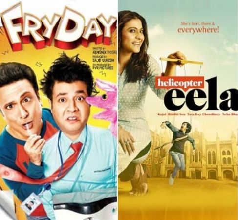 Box office collection Predication: Know how much Fryday and Helicopter Ela can fly on this Friday