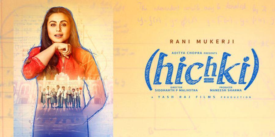 Box office collection: Rani Mukerji's Hichki mints 100 crore in China