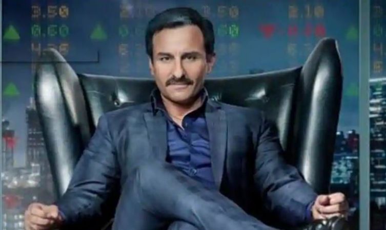 Box office collection: Saif Ali khan's Baazaar dominates the market