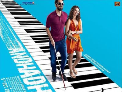'AndhaDhun' new poster : Ayushmann Khurrana, Radhika Apte walking hands on piano keys