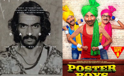 Read quick review of Sunny Deol's Poster Boys and Arjun Rampal's Daddy before going to watch the film