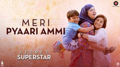 New song 'Meri Pyaari Ammi' from Secret Superstar is out