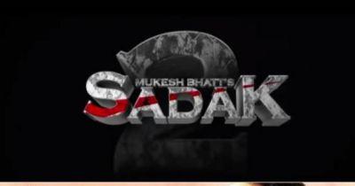 Watch: Alia Bhatt shares a teaser of Sadak 2  on the 71st birthday of Daday Mahesh Bhatt