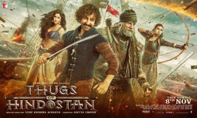 Thugs Of Hindostan: Katrina Kaif shares the leaked poster with Amitabh Bachchan, Aamir Khan and Fatima