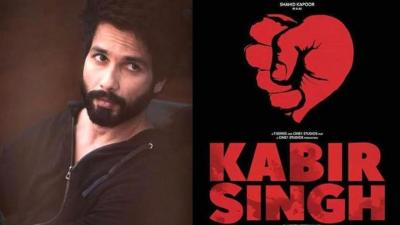 Shahid Kapoor's Kabir new poster out, teaser to be out on this date