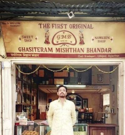 Angrezi Medium's first Look out, Irrfan Khan is all set to entertain once again