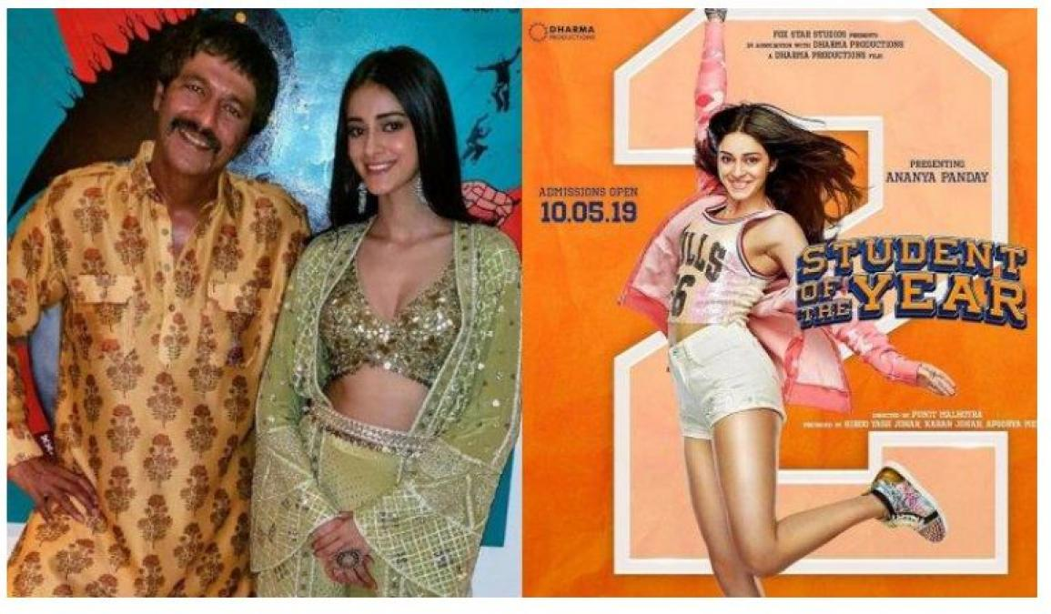 Chunky Pandey's daughter Ananya Pandey Bollywood debut made him shocked and pleasant…read inside