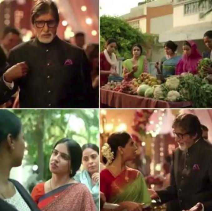 Kaun Banega Crorepati new promo out, check it out here