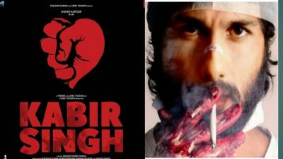 Shahid Kapoor's Kabir Singh new poster out, check it out here