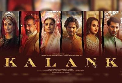 Kalank Box Office Collection: Varun Dhawan and Alia Bhatt's fails at BO