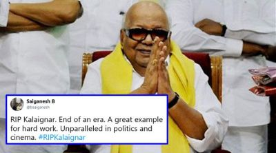 Rajinikanth tweeted on M. Karunanidhi's death, 'Today is the darkest day of my life'