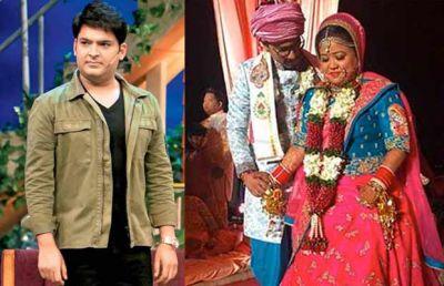 Do you know why Kapil Sharma Skip Bharti Singh Wedding.