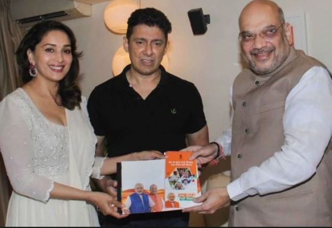 Madhuri Dixit likely to contest upcoming Lok Sabha elections