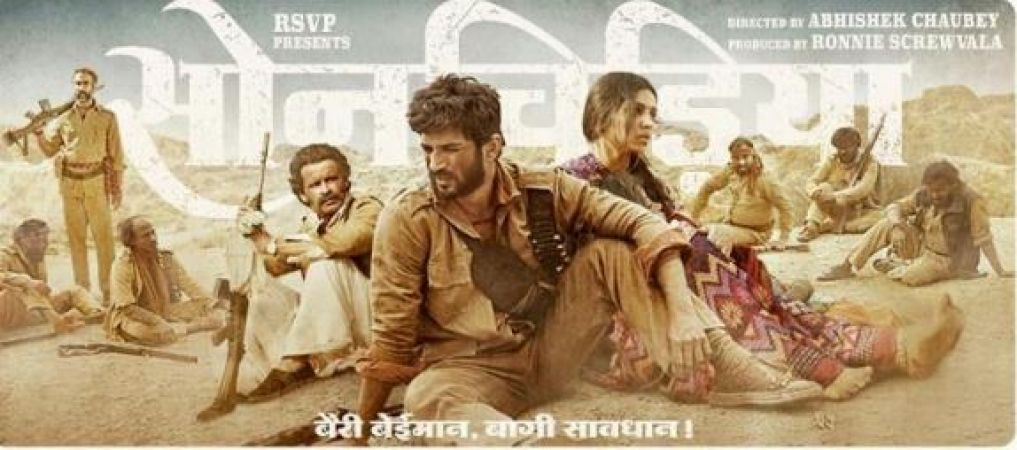 Poster of Sushant Singh Rajput and Bhumi Pednekar starrer Sonchiriya is out, check out here
